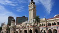 Kuala Lumpur City Highlights Tour, Kuala Lumpur, Private Sightseeing Tours