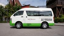 Kuching Shared Arrival Transfer: Airport to Hotel, Kuching