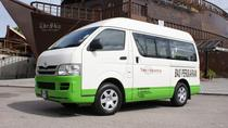 Private Arrival Transfer: Kota Kinabalu International Airport to Hotel, Kota Kinabalu, Airport & ...