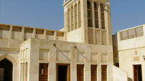 Half Day Private Tour: Old Capital of Bahrain City Tour, Manama, City Tours