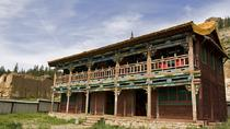 1 Day Coach Tour of Manzushir Monastery Including Lunch, Ulaanbaatar, Bus & Minivan Tours