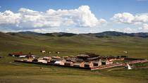 1 Day Erdenezuu Monastery Coach Tour Including Lunch, Ulan Bator