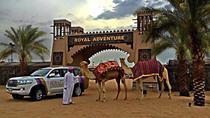 Dubai Royal Adventure Desert Safari Evening Tour , Dubai, Safaris