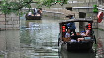 In-depth tour for Suzhou elements including canal cruise, Suzhou, Cultural Tours