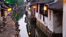 One-day tour of private Suzhou and Zhouzhuang, the first water town of China, 上海