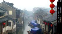 Private Suzhou tour for both old and new, Shanghai, Private Sightseeing Tours