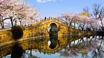 Private Wuxi City Highlight Day Tour including Yuantouzhu and Jichang Garden, Wuxi, Private ...