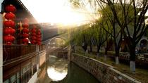 Rediscover Old City District of Suzhou, Suzhou, Cultural Tours