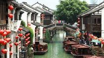 Shanghai-Suzhou-Shanghai Day Tour With Top Sites, Suzhou, Day Trips