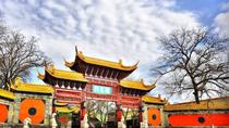 Special Day Tour To Nanjing From Shanghai Including Nanjing Presidential Palace, Nanjing, Private ...