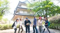 Castles and History, City-Walk Tokyo!, Tokyo, Historical & Heritage Tours