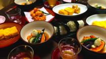 Japanese Home Cooking Lesson from a Professional Japanese Chef, Tokyo, Cooking Classes