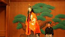 Learn the Oldest Japanese Theatrical Art, Noh, Tokyo, Day Trips