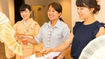 Moving Elegance in Yokohama: Traditional Japanese Dance, Yokohama, Day Trips