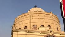 Egyptian museum Coptic Cairo Islamic history, Cairo, Historical & Heritage Tours