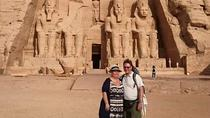 Private Day Tour: Abu Simbel from Aswan, Aswan, Private Day Trips