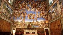 Priority First Early Entrance: Sistine Chapel and Vatican Museums Ticket, Rome, Attraction Tickets