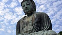 Private Van Tour to Kamakura with Field Trip plus, Tokyo, Bus & Minivan Tours