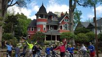 Fall in Love with Atlanta Bike Tour, Atlanta