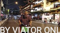 Shanghai Charming Night Bike Tour, Shanghai, Bike & Mountain Bike Tours