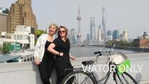 Shanghai Highlights Bike Tour With Authentic Lunch, Shanghai, Bike & Mountain Bike Tours