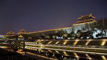 2-Hour Xi'an Private Night Walking Experience along City Wall, Xian, Food Tours