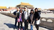 All-Inclusive Private 2-Day Beijing Highlight Tour with Optional Evening Show