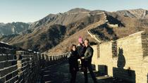 All-Inclusive Private 2-Day Beijing Highlight Tour with Optional Evening Show, Beijing, Night ...