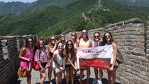 All-Inclusive Private 2-Day Beijing Highlight Tour with Optional Evening Show, Beijing, City ...