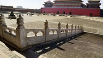 All-Inclusive Private 3-Day Beijing Highlight Tour with Optional Evening Show, Beijing, City...