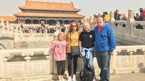 All-Inclusive Private 3-Day Beijing Highlight Tour with Optional Evening Show, Beijing, City ...
