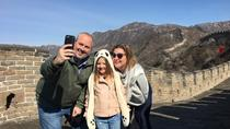 All-Inclusive Private 3-Day Beijing Highlight Tour with Optional Evening Show