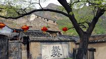 All-Inclusive Private Day Tour: Cuandixia Village-Old World Charm of China, Beijing, Ports of Call...
