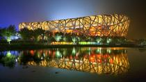 Beijing Private Half Day Night Tour, Beijing, Night Tours