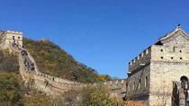 Beijing Private Transfer to Mutianyu Wall, Beijing, Private Transfers