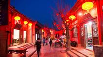 Overnight Stay Experience in Xian Farmer Village including Local Activities , Xian, Overnight Tours