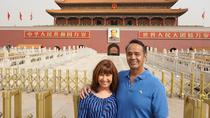Private 4-Hour Walking Tour to Tiananmen Square and Forbidden City, Beijing, City Tours