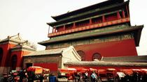 Private 5-Hour Beijing Hutong Tour by Public Transportation, Beijing, Historical & Heritage Tours