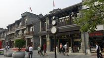 Private Beijing Shopping and Culture Day Tour including Panjiayuan Market, Beijing, Shopping Tours