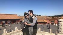 Private Classic Beijing Tour: Tiananmen Square, Forbidden City and Summer Palace, Beijing, Private...