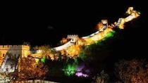 Private Day Tour to Gubei Water Town and Simatai Great Wall with Sunset, Beijing, Hiking & Camping