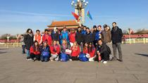 Private Flexible Beijing City Tour with Your Fancy, Beijing, Custom Private Tours