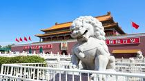 Private Flexible Beijing Layover City Highlights Tour, Beijing, Layover Tours