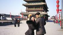 Private Flexible Xian City Day Tour with Lunch, Xian, Custom Private Tours