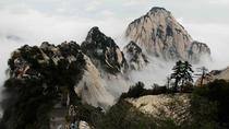 Private Full Day Tour to the Picturesque Hua Mountain, Xian, Hiking & Camping