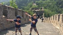 Private Great Wall Mutianyu section with Summer Palace, Beijing, Private Sightseeing Tours