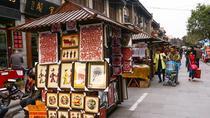 Private Xian 4-hour Tour: Shopping Like A Local, Xian, Shopping Tours
