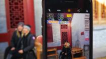 Private Xian Wander Tour to City Wall, Box Café and Muslim Alley with Lunch, Xian, Private...