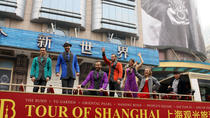 Shanghai Bus Tour Hop-on Hop-off Premium Ticket including City Top Attraction Admissions, Shanghai