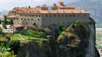 Meteora trip from Corfu, Corfu, Private Sightseeing Tours